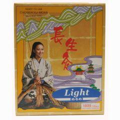 Choseikyu Self Adhesive Moxa Light 200pcs